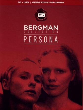 Persona [DVD]