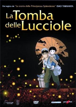 La tomba delle lucciole [DVD]