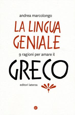 La lingua geniale
