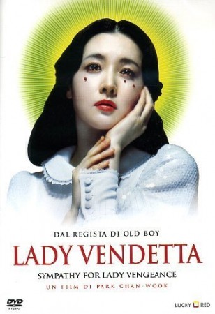 Lady Vendetta [DVD]