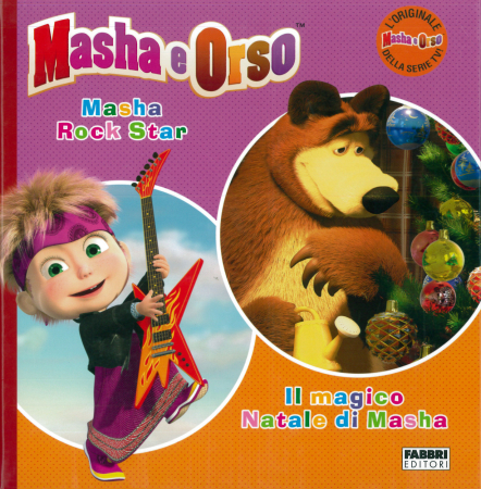 Masha rock star