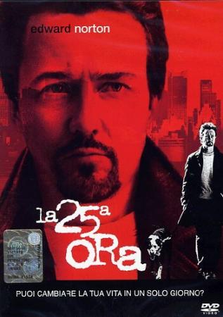 La 25' ora [DVD]