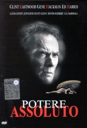 Potere assoluto [DVD]