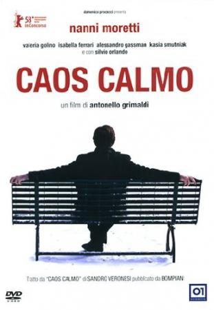 Caos calmo [DVD]