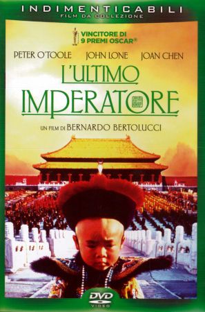 L'ultimo imperatore [DVD]
