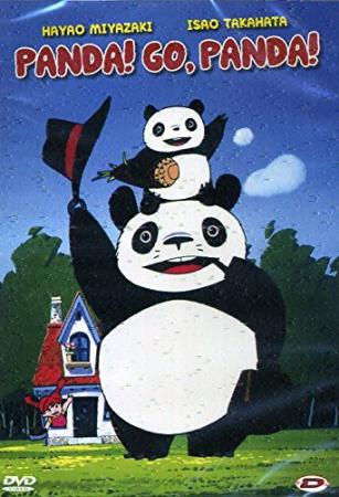 Panda! Go, Panda! [DVD]