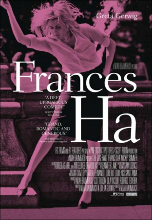 Frances Ha [DVD]