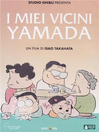 I miei vicini Yamada [DVD]