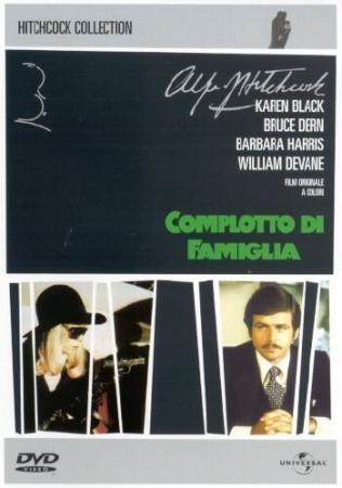 Complotto di famiglia [DVD]