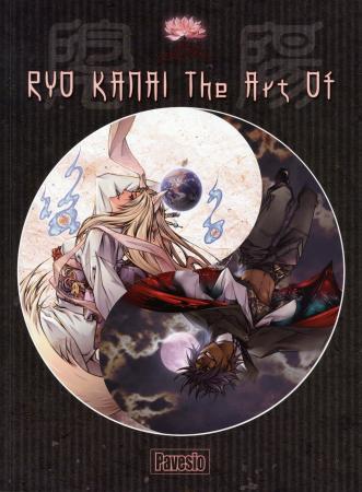 Ryo Kanai
